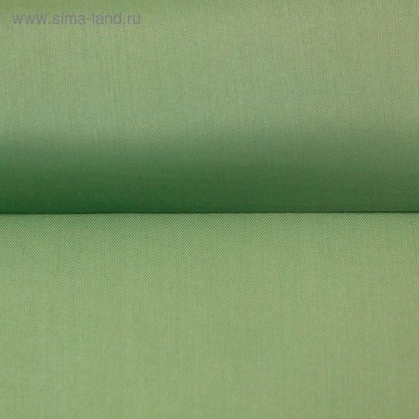 Ткань подкладочная, ширина 150 см. цвет хаки