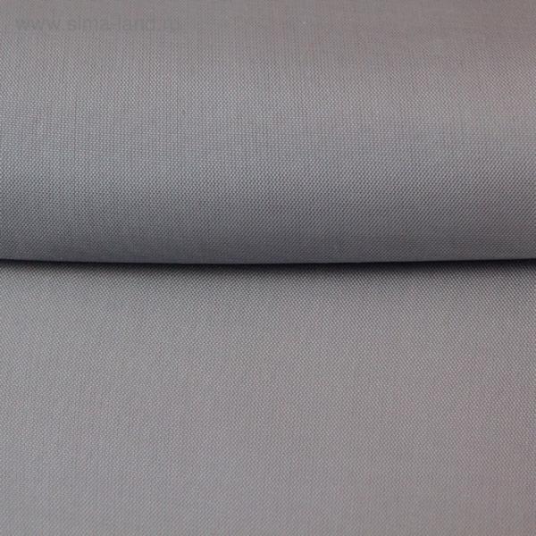 Ткань подкладочная, ширина 150 см. цвет тёмно-серый
