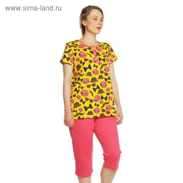 Комплект женский (футболка, бриджи), цвет МИКС, р-р 46