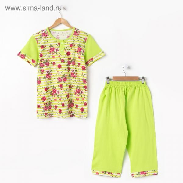 Комплект женский (футболка, бриджи), цвет МИКС, р-р 54