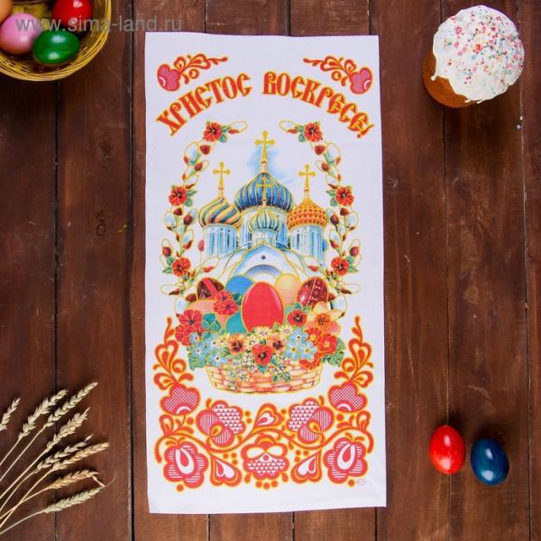 """Рушник пасхальный """"Церковь"""", 65 × 30 см"""