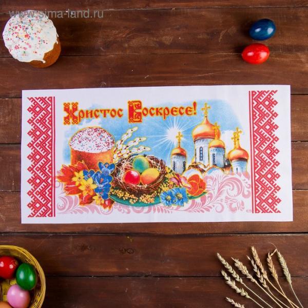 """Рушник пасхальный """"Кулич с яйцами"""", 65 × 30 см"""