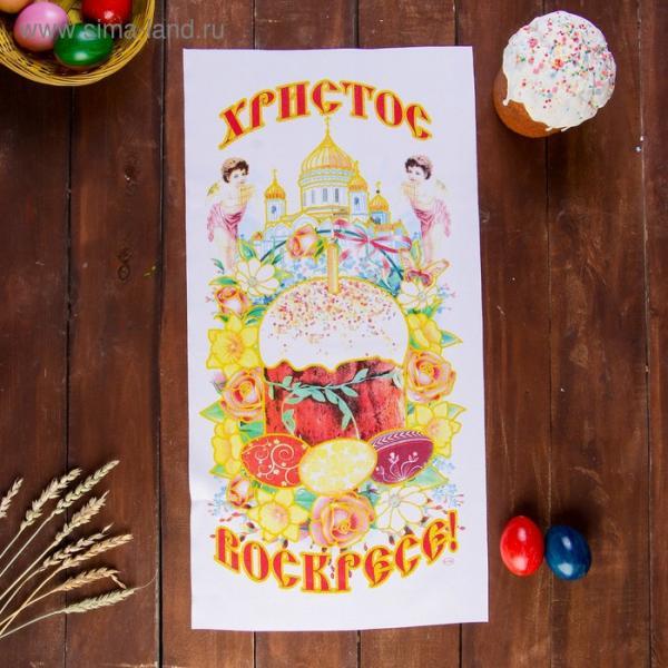 """Рушник пасхальный """"Ангелы с куличом"""", 65 × 30 см"""