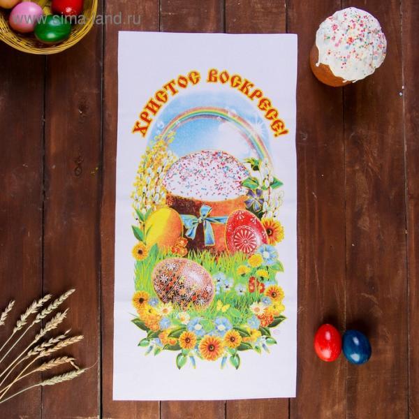 """Рушник пасхальный """"Кулич на поляне"""", 65 × 30 см"""