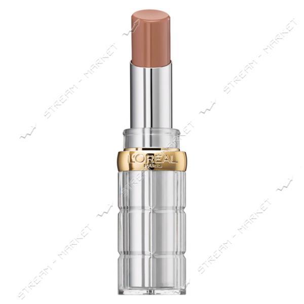 """Помада для губ L""""Oreal Paris Color Riche Shine оттенок 642 Бежевый 4г"""