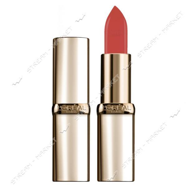 "Помада для губ L""Oreal Paris Color Riche тон 371 4.5мл"