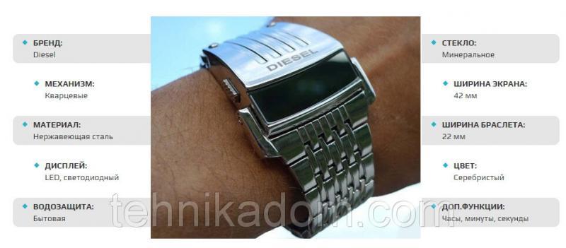 Часы наручные Diesel 649 (металлик)