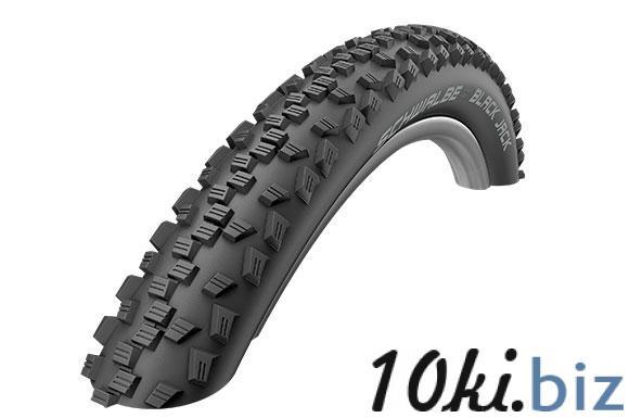 Покришка 26x2.10 Schwalbe Black Jack Active K-Guard  Велосипедные шины, покрышки на Электронном рынке Украины