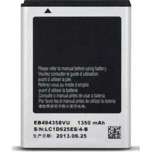 АКБ Samsung S5830/S6312/S6102/S7500 (Код товара:3449)