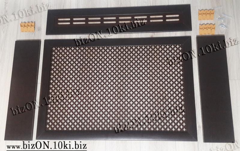 Фото Решетки ПВХ и Экраны ХДФ (МДФ) для радиаторов отопления и декора Короб для радиатора отопления 120 х 60 х 17см, перфорация «КАППА», цвет Венге (темно-коричневый), из перфорированного ХДФ (МДФ)