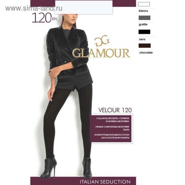Колготки женские GLAMOUR Velour 120 den, цвет тёмный загар (chocolate), размер 2
