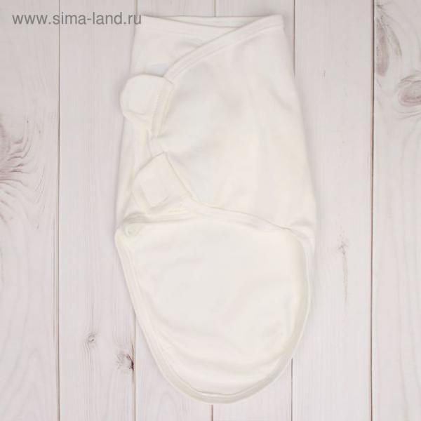 Чудо-пелёнка, рост 68 см, цвет белый 12450