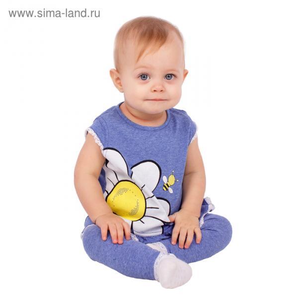 """Футболка для девочки """"Полевые цветы"""", рост 86 см, цвет голубой ДДК503002_1_М"""