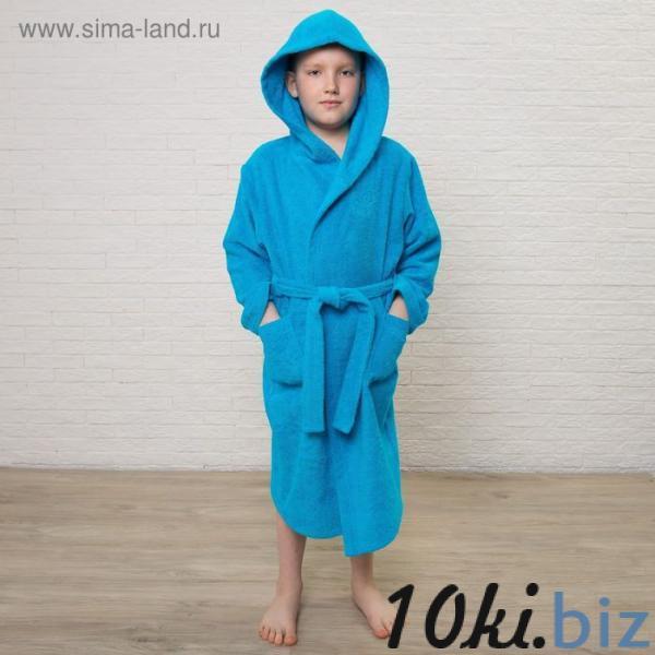 Халат махровый детский, размер 34, цвет морской, 340 г/м2 хл.100% с AIRO купить в Беларуси - Халаты женские