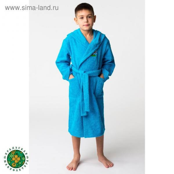 Халат махровый детский Победитель, размер 34, цвет морской, 340 г/м² хл. 100% с AIRO
