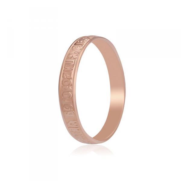 Серебряное кольцо Silvex925 17.1 мм модели К3/001-Ж