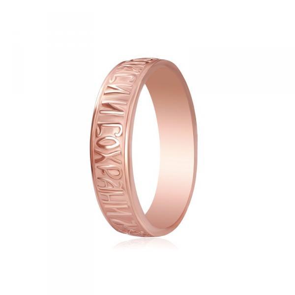 Серебряное кольцо Silvex925 19.0 мм модели К3/394-Н