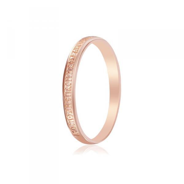 Серебряное кольцо Silvex925 18.4 мм модели К3/436-Л