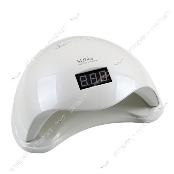 Лампа для гель-лака SUN 5 48 Вт белая