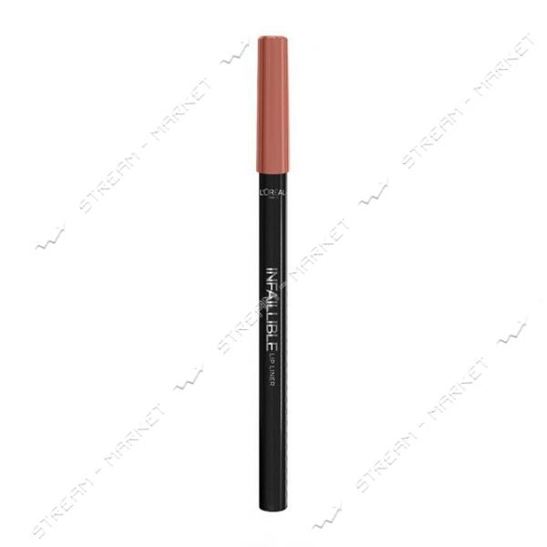 "Карандаш для губ L""Oreal Infaillible Lip Liner 101 Gone with the Nude 1г"