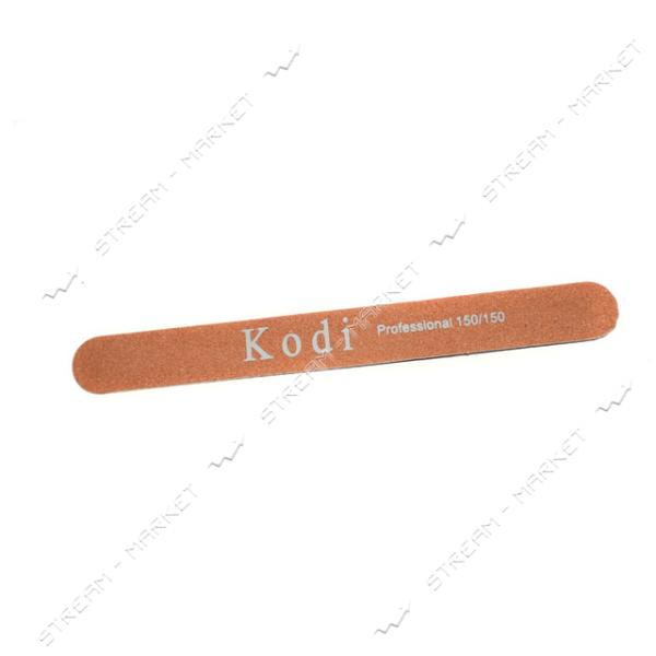 Пилка для ногтей Kodi Professional 150/150 прямая на деревянной основе