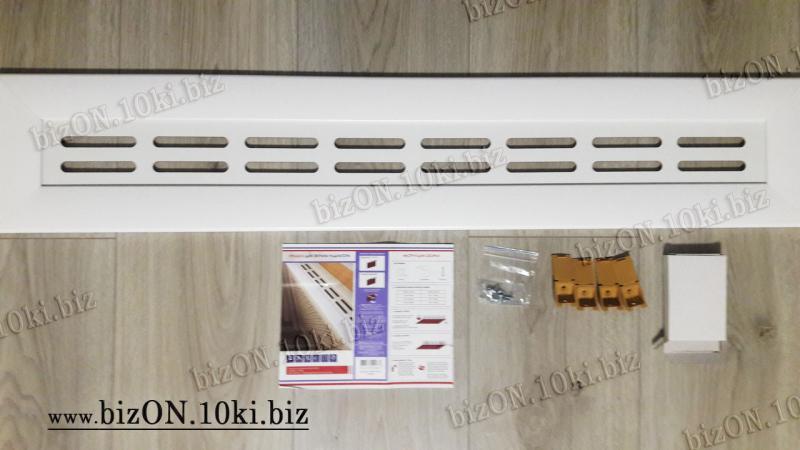 Фото Решетки ПВХ и Экраны ХДФ (МДФ) для радиаторов отопления и декора Короб для радиатора отопления 90 х 60 х 17см, перфорация «ОМЕГА», цвет Белый (Арктик), из перфорированного ХДФ (МДФ)