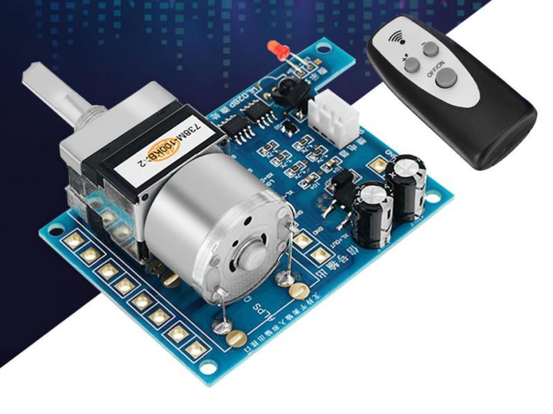 Моторизированный регулятор громкости с пультом