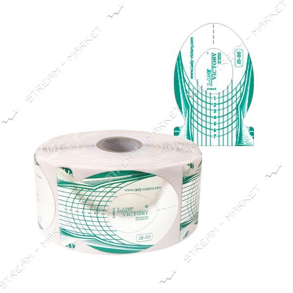 Бумажные формы для наращивания ногтей Lady Victory JD00
