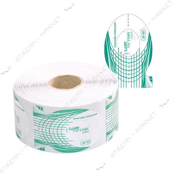 Бумажные формы для наращивания ногтей Lady Victory JD00А