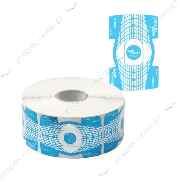 Бумажные формы для наращивания ногтей Lady Victory JD24