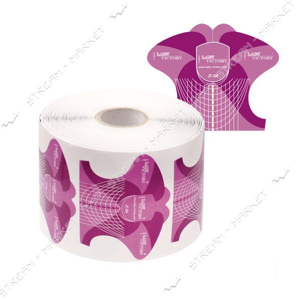 Бумажные формы для наращивания ногтей Lady Victory JТ04