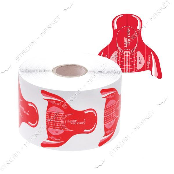 Бумажные формы для наращивания ногтей Lady Victory JТ07