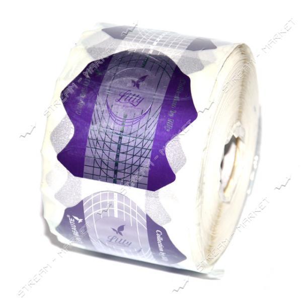 Бумажные формы для наращивания ногтей Lilly сиреневые