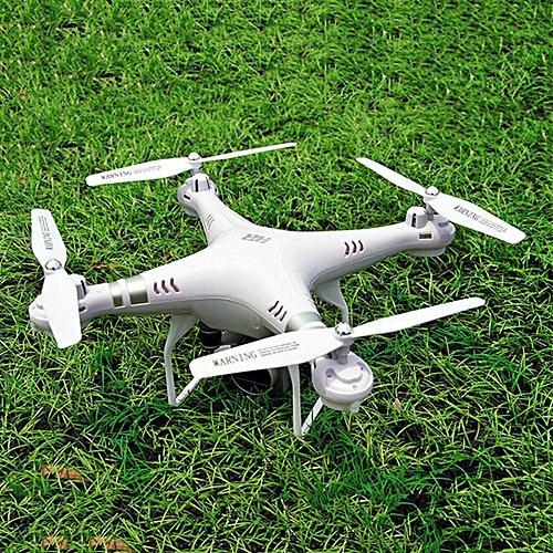 Квадрокоптер SH5W с камерой WiFi 2мп и подсветкой, 39х39 см.