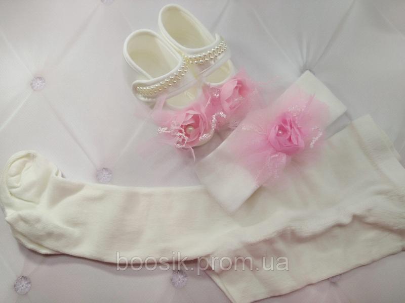 Набор (пинетки, повязка, колготки) розовый жемчуг