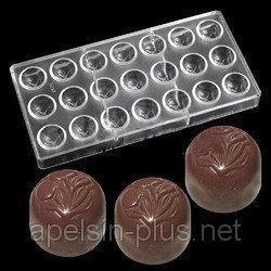 Поликарбонатная форма для шоколада Трюфель круглый 21 ячейки