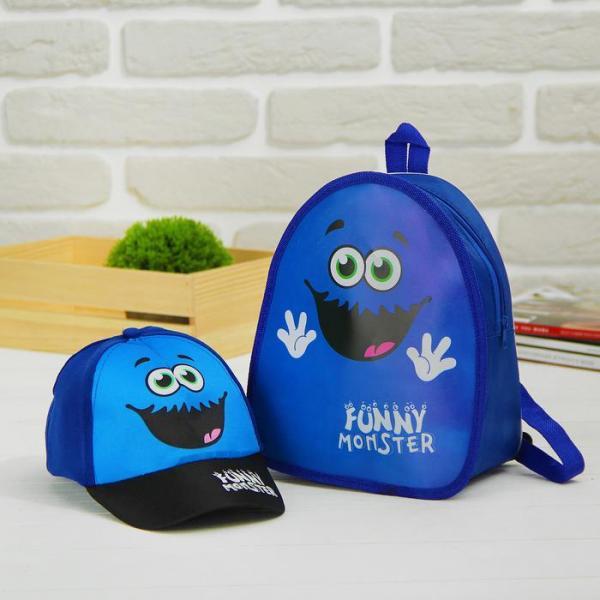 "Детский набор ""Монстрик"": кепка 54-60 см, рюкзак 21 х 25 см"