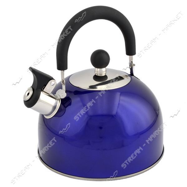 Чайник Hozland HL- 30252 со свистком 2.5л синий
