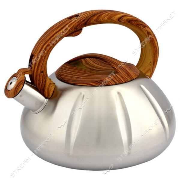 Чайник Hozland HL- 30301 со свистком 3л