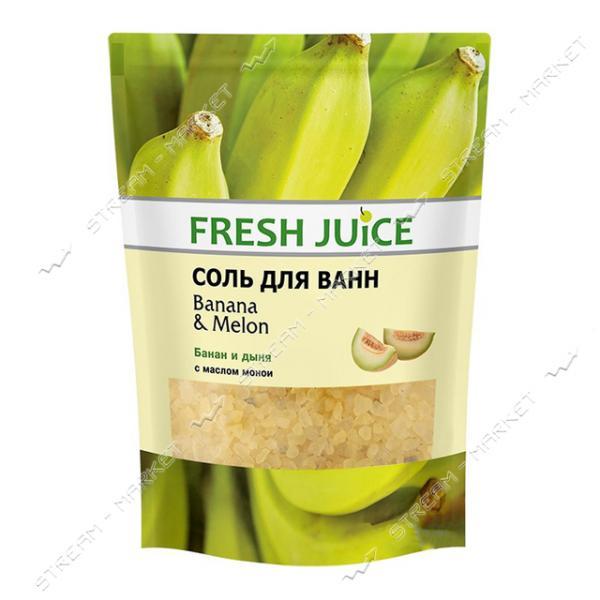 Соль для ванн Fresh Juice Banana & Melon doy-pack 500мл