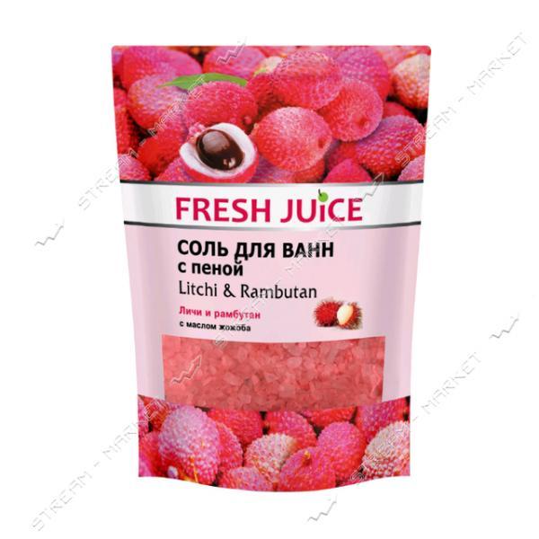 Соль для ванн с пеной Fresh Juice Litchi & Rambutan doy-pack 500мл