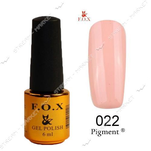Гель-лак F.O.X Pigment №022 Нежно-персиковый 6мл