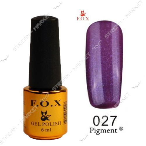 Гель-лак F.O.X Pigment №027 Сине-фиолетовый с микроблеском 6мл
