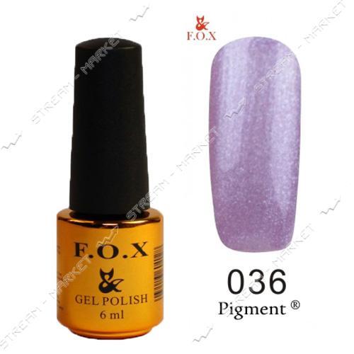 Гель-лак F.O.X Pigment №036 Нежно-сиреневый с серебряными блестками 6мл