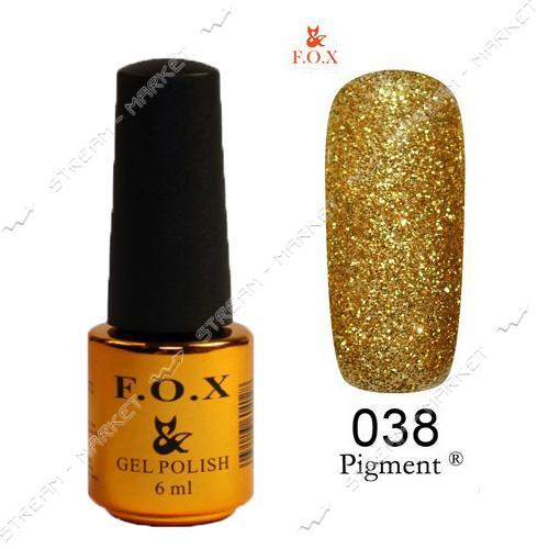 Гель-лак F.O.X Pigment №038 Золотой глиттер 6мл