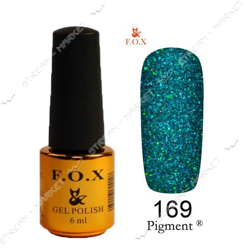Гель-лак F.O.X Pigment №169 Сине-бирюзовый с голографическим шиммером 6 мл