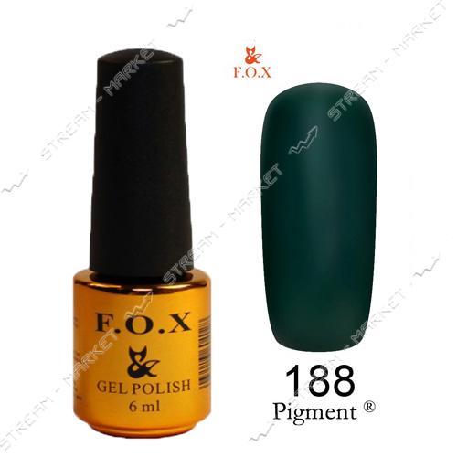 Гель-лак F.O.X Pigment №188 Темно-изумрудный 6 мл