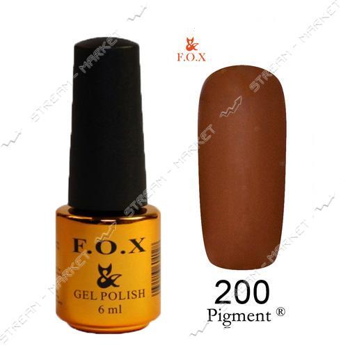 Гель-лак F.O.X Pigment №200 Коричневый 6 мл