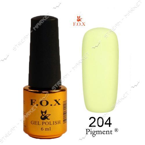 Гель-лак F.O.X Pigment №204 Лимонный 6 мл