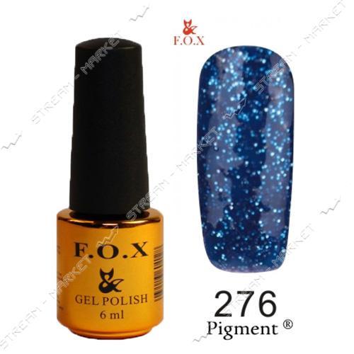 Гель-лак F.O.X Pigment №276 Темно-синий с голубыми блестками 6 мл